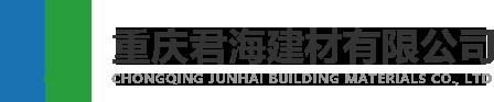 重庆PSP钢塑复合压力管